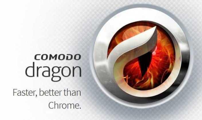 تحميل متصفح 2019 Comodo Dragon Internet Browser للكمبيوتر