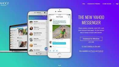 Download Yahoo Messenger 2019 for PC and Smartphone Free