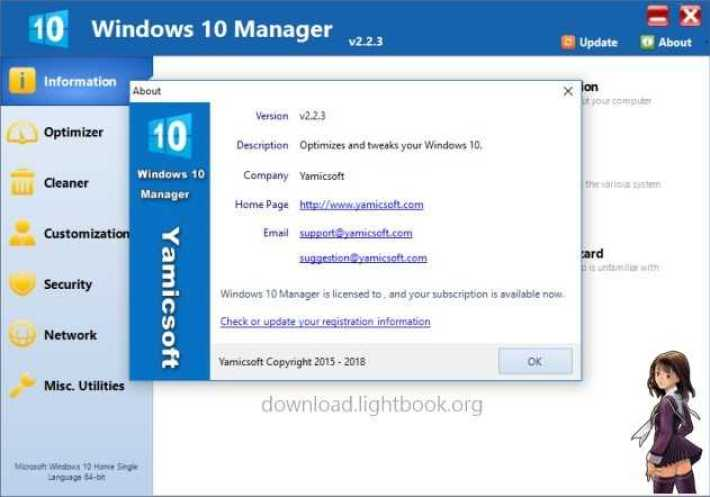 Download Windows 10 Manager - Maintenance and Speed Up PC