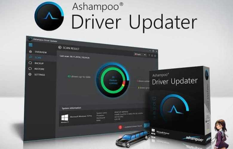 Download Ashampoo Driver Updater 2019 Free for Windows