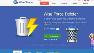 Photo of Download Wise Force Deleter – Remove Any Files From PC