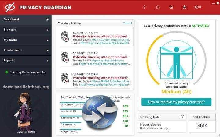 تحميل برنامج الحماية من التجسس 2019 iolo Privacy Guardian مجانا