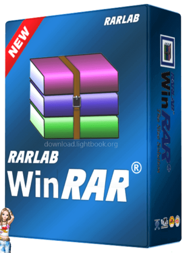 Download WinRAR 2020 Compress Files the Latest Free Version