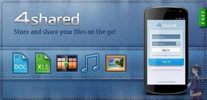 تحميل فور شيرد 4shared لتخزين الملفات والصور مجانا 2019