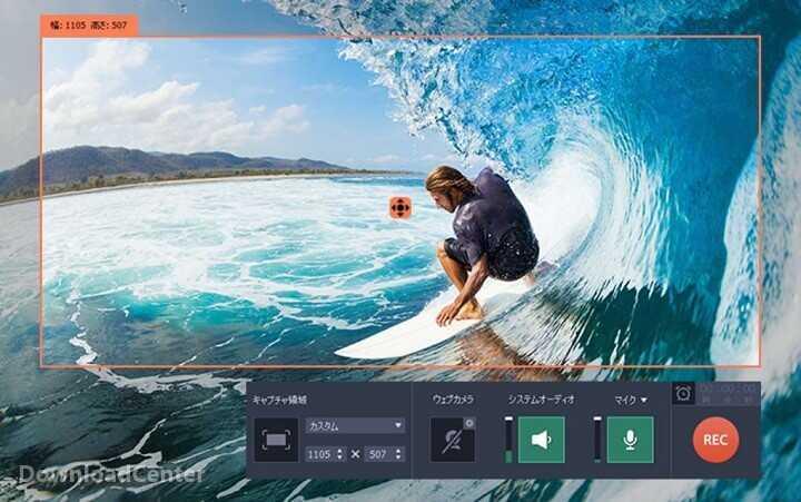 Suite - Design Video Clips for Windows