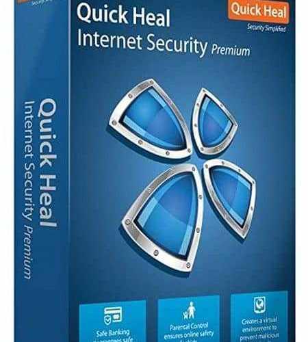 تحميل Quick Heal Internet Security حماية كاملة لجهاز الكمبيوتر
