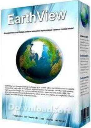 تحميل EarthView برنامجخلفيات سطح المكتب وشاشة التوقف مجانا