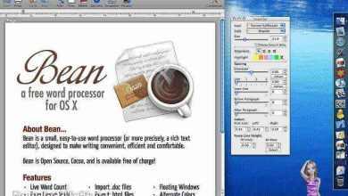 Photo of Télécharger Bean Traitement Texte Écrit pour Mac Gratuit