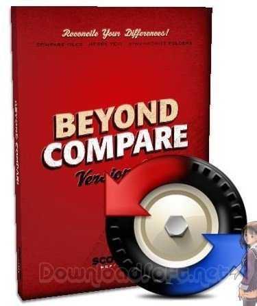تحميل برنامج Beyond Compare مزامنة وضغط الملفات والمجلدات
