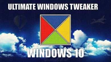 تحميل أداة Ultimate Windows Tweaker - تحسين وتسريع ويندوز 10