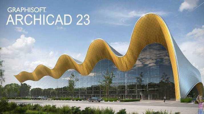 Descargar ArchiCAD 2019 Diseño Arquitectónico Para PC y Mac