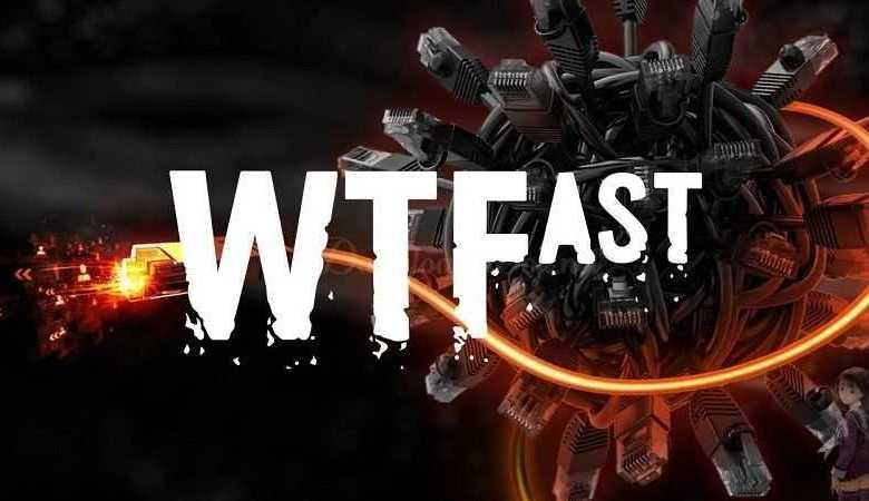 تحميل Wtfast 2019 - اجعل ألعابك عبر الإنترنت أسرع ثلاث مرات