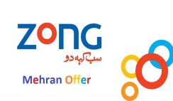 Zong Mehran Offer