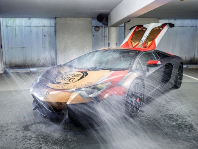 color changing paramagnetic lamborghini | mountainstyle.co
