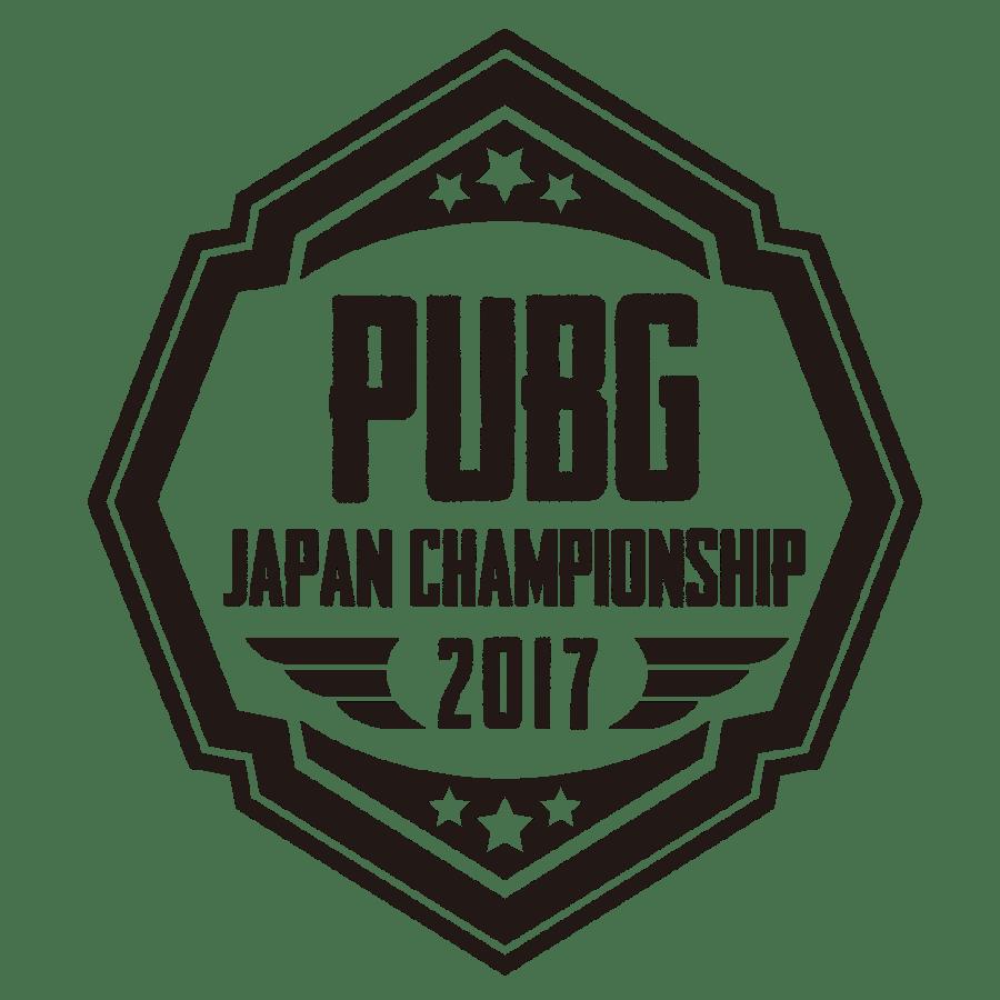 【PUBG】「PUBG JAPAN CHAMPIONSHIP 2017」優勝はSunSister Suicider's,上位4チームがアジア大会へ