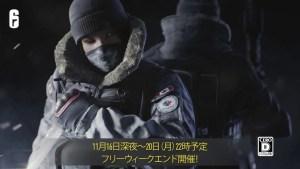 【Rainbow Six Siege】PC/PS4/Xbox One版で週末限定の無料トライアルが開催,期間中は60%オフセールも