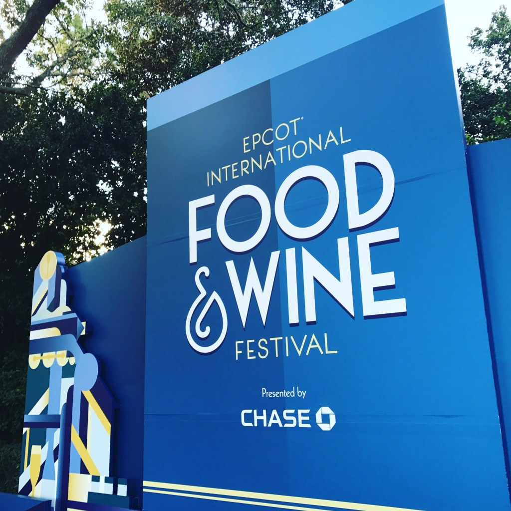 fastpass epcot food and wine