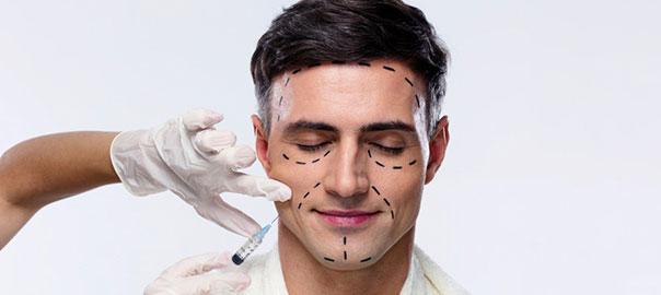 plastic surgery trends 2020