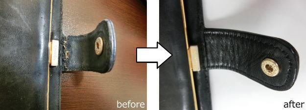 シャネル修理事例2