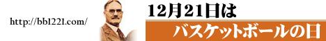 bb1221_bnr468x60