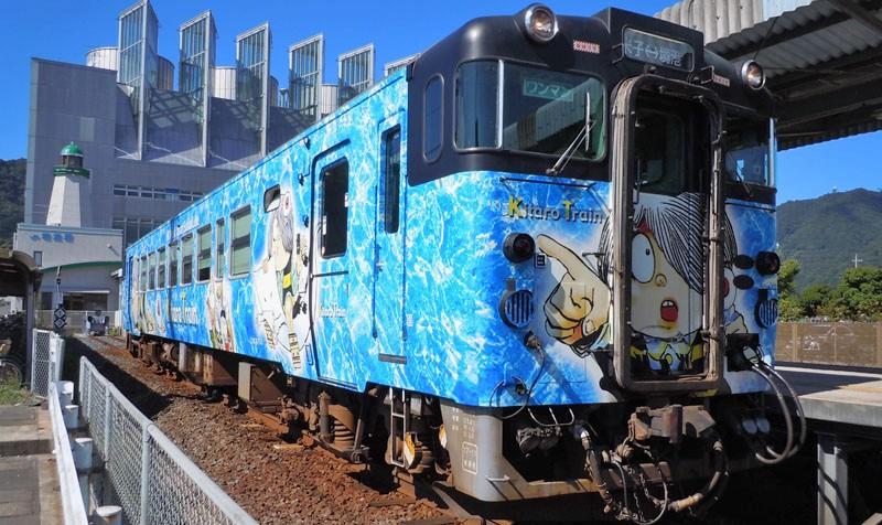 鬼太郎電車(鬼太郎)