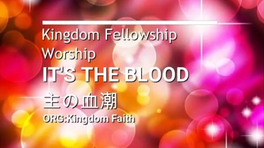 Our Worship….IT'S THE BLOOD