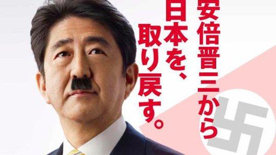 YHWHへの反逆グローバリズムの長期戦略-日本の解体へ-
