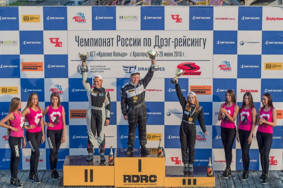 FWD_Podium_Demikhov_Yakovleva_Kholodkovskaya