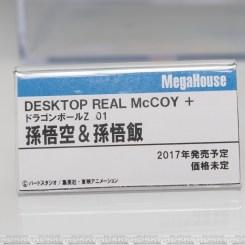 DESKTOP REAL McCoy Son Gokū & Son Gohan