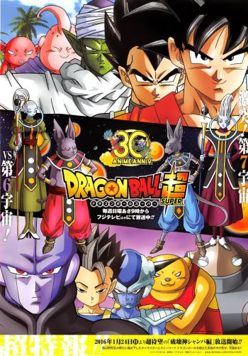 dbs-chapter-07-01