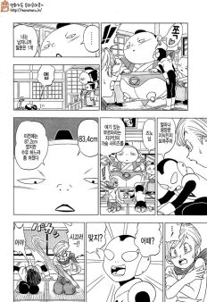 dbs-chapter-07-05