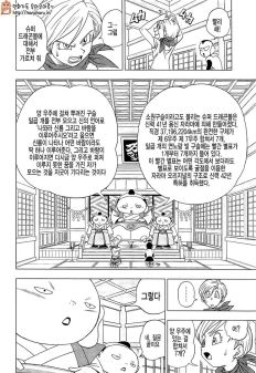 dbs-chapter-07-07