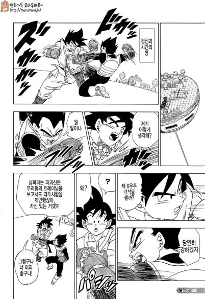 dbs-chapter-07-09
