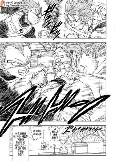 dbs-chapter-07-12