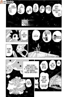 dbs-chapter-07-16