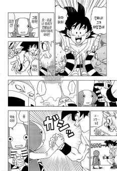 dragon-ball-super-chap-13-35