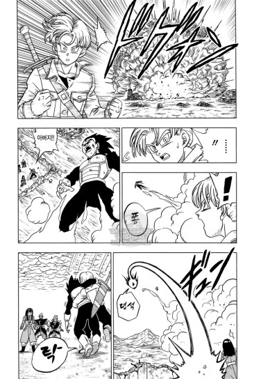 dragon-ball-super-chap-24-10