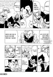 dragon-ball-super-chap-24-11