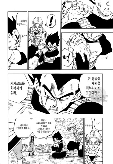 dragon-ball-super-chap-24-12