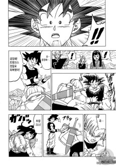 dragon-ball-super-chap-24-24