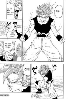 dragon-ball-super-chap-24-31
