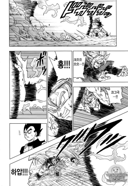 dragon-ball-super-chap-24-42
