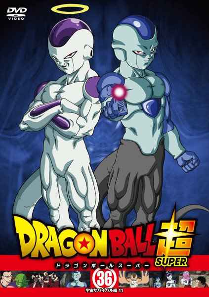 Dragon Ball Super Rental DVD 36