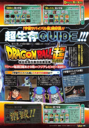 tournament-of-power-guide