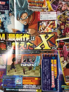 Dragon Ball Heroes : Ultimate Mission X