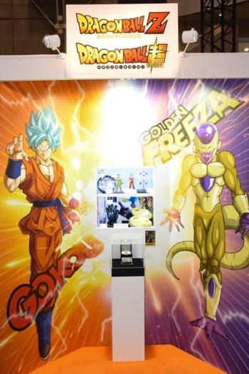 Dragon-Ball-Chara-Hobby-Golden-Freeza-Pure-Gold-11