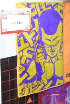 Dragon-Ball-Chara-Hobby-Golden-Freeza-Pure-Gold-14