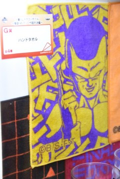 Dragon-Ball-Chara-Hobby-Golden-Freeza-Pure-Gold-14