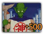 Dieu (+ de 500)