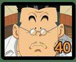 Senbei Norimaki (40)